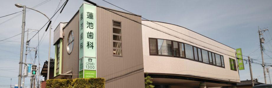 石川県金沢市吉原町 森本駅前の歯科医院